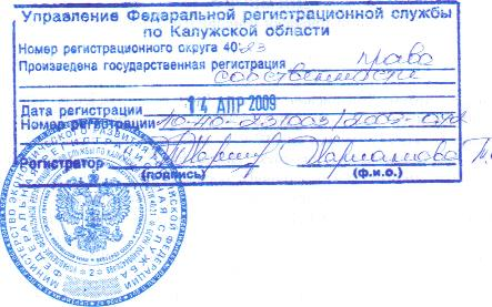 Право подтверждающие документы на дом