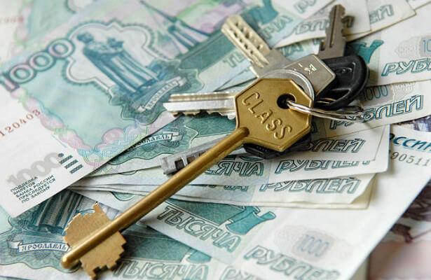 Какой аванс при покупке квартиры